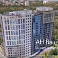 Продажа квартир по ул Артема  новостройка А 52