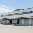 Производственно-складской комплекс на ул.Журналистов