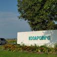 Продам участок 13 соток в с. Козаровичи. Киевское море 2 км.