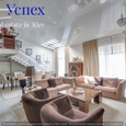 Продажа квартиры Б.Васильковская 27   квартира класса Lux
