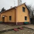 Продам VIP дом в Песчанке на 40 сотках!