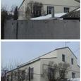 Продам дом с участком 19 соток, 278 кв. м, Обуховка!