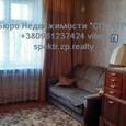 Продается 3-комн.кв. в р-не Анголенко