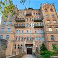 Продажа видовой квартиры 208 м2 в клубном доме  улГончара 60