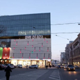 Аренда современного офиса 358м2 в Ave Plaza