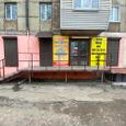 Продажа Помещения Героев Сталинграда Строителей Титова красн