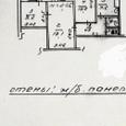 Продажа  3  комнатная  квартира г.Мариуполь ул.Куприна,33  5