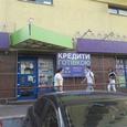 Сдам помещение 50кв.м,красная линия на Харьковской 8а!