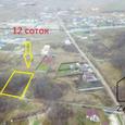 Продаж ділянки 12 соток в селі Гнідин по супер ціні.  Новий