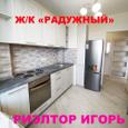 """Сдам 1-ком.квартиру в ЖК """"Радужный"""" на Таирова в Одессе."""